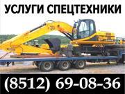 Спецтехника по доступной цене г.Астрахань