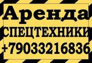 Большой ассортимент спецтехники г.Астрахань