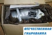 Гидронасос 210.12.03.05