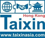 Оборудование из Китая от компании Гонконг Тайсинь